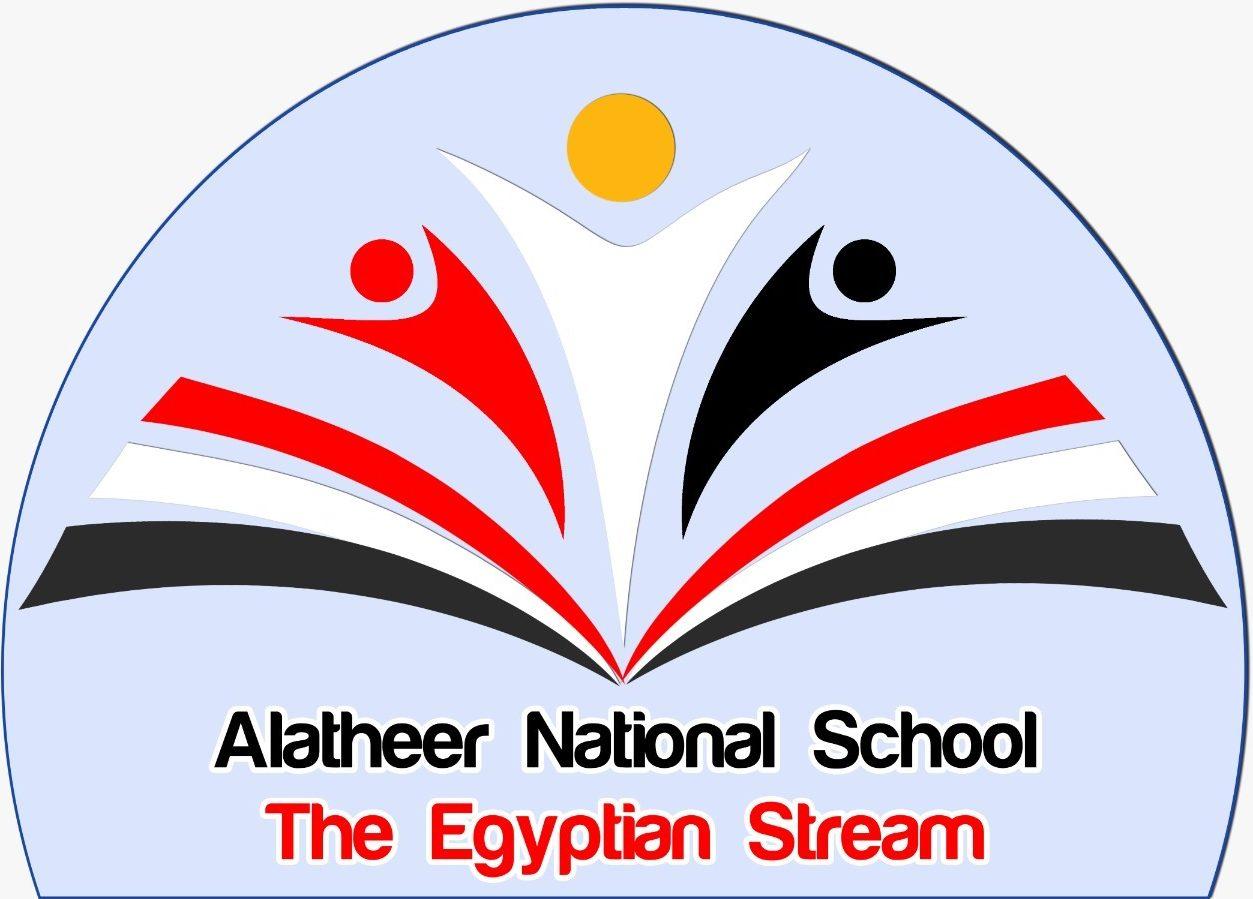 Alatheer